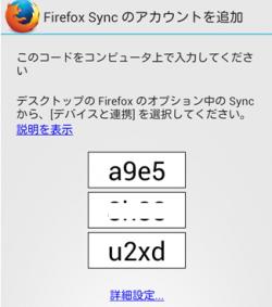chromefirefox033_convert_20140201140136.png