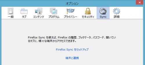 chromefirefox034_convert_20140201140154.png