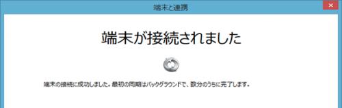 chromefirefox037_convert_20140201140241.png