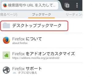 chromefirefox039_convert_20140201142606.png