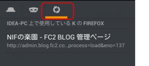 chromefirefox040_convert_20140201142359.png