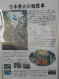 DSCN6612_convert_20131104093701.jpg
