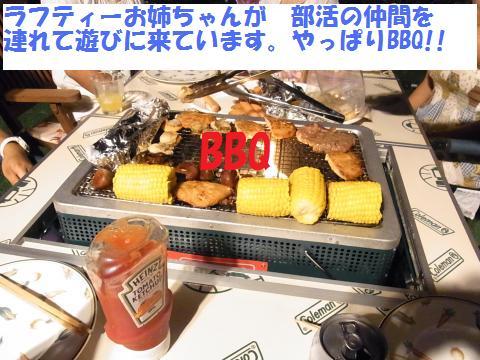 022_convert_20100912231134.jpg