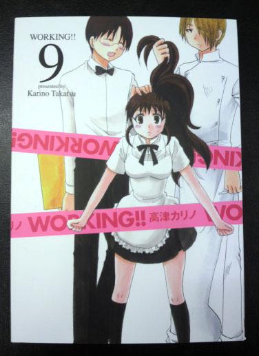 WORKING!!9巻通常版カバーイラスト