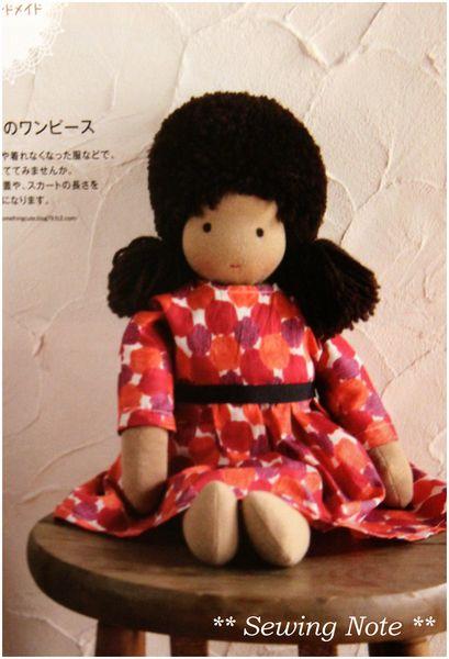 シルケ人形のお洋服