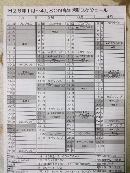 DSC_0301b.jpg