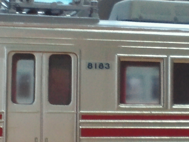 Tokyu No.8183 Number Plate