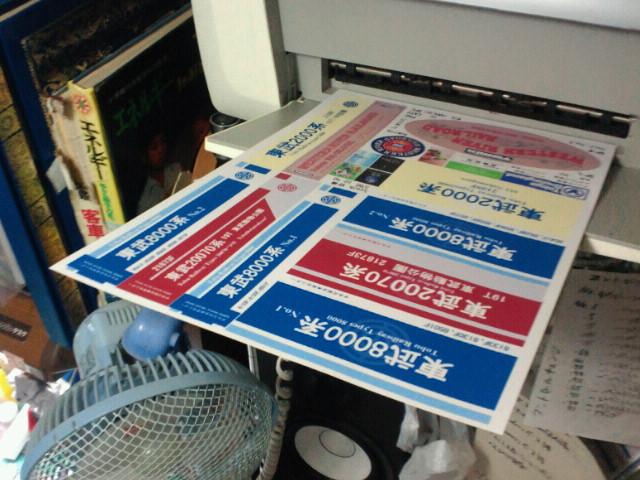 最新のプリンターならもっとキレイに印刷できるんだろうか