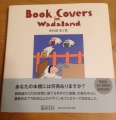 Book Covers in Wadaland 書影