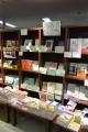 141018喜久屋書店 夏葉社