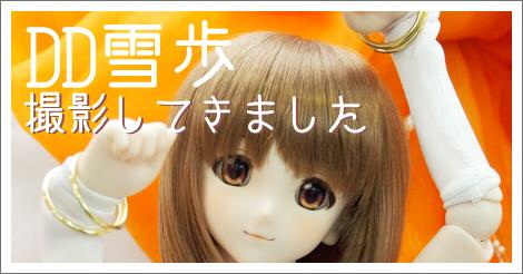 yuiihob2.jpg