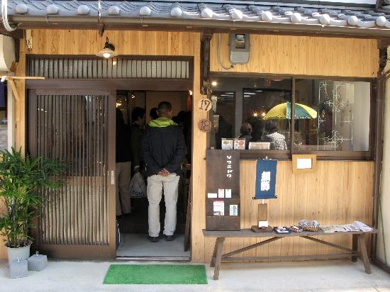 2014-10-3洲本レトロまち歩き