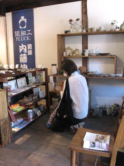 2014-10洲本レトロまち歩き