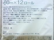 DCF_0189.jpg
