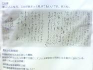 DCF_0191.jpg