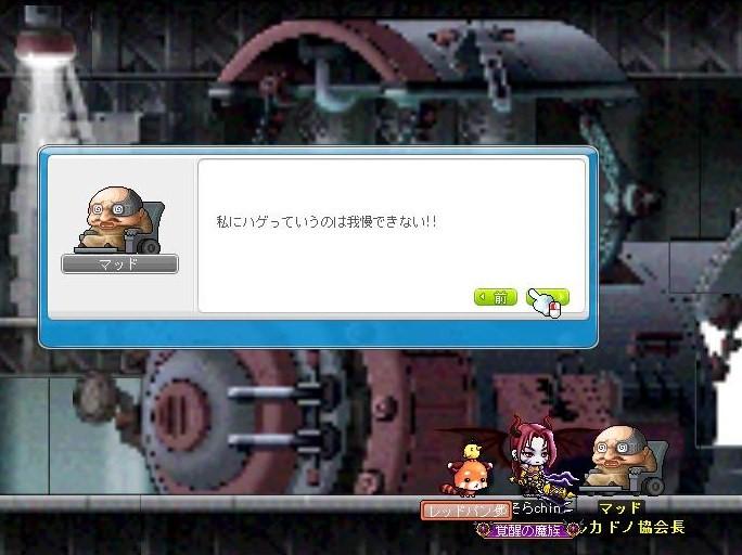 Maple111123_220622.jpg