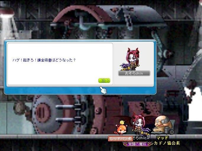 Maple111123_220642.jpg