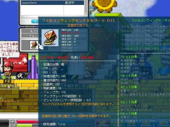 Maple111124_235023.jpg
