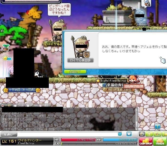Maple111127_232825.jpg