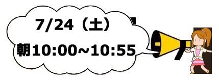 地テ#12441;シ#12441;カ