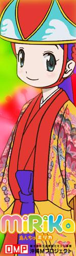 banner_ruri.jpg