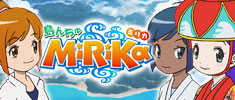 mirika_banner.jpg