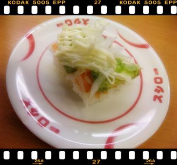 20100603-えびアボカド(105円)