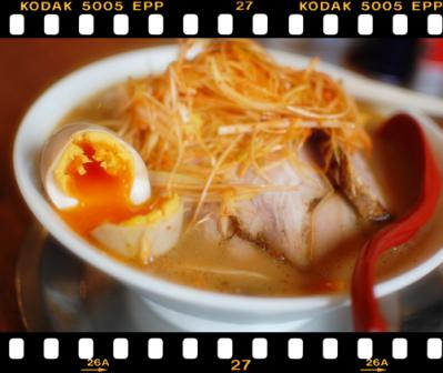 20100605-みそ辛ネギチャーシュー+煮玉子-3