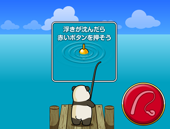 釣りパンダ 5