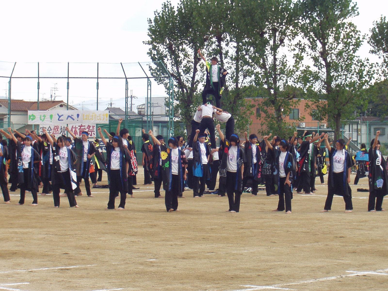 体育祭M2