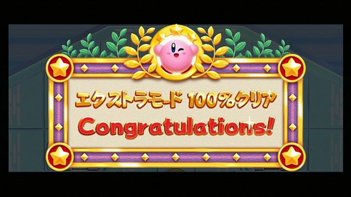 2011.10.29 カービィWii EX100%