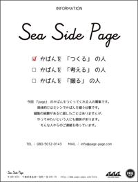 SSP_STAFF450_2013110523334518a.jpg