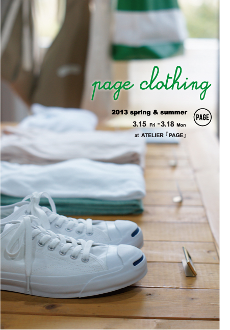 pageclothing_dm.jpg
