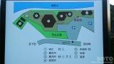 下賀茂温泉湯の花(2)