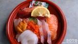 おおとう桜街道(海鮮丼)