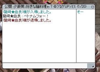 20100715_2.jpg