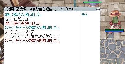 20100720_4.jpg