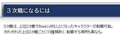 20100726_11.jpg