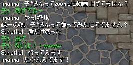 20100730_7.jpg