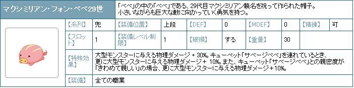20100805_1.jpg