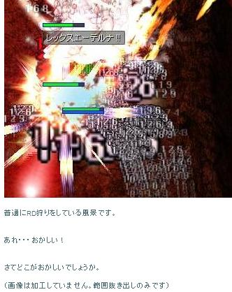 20100814_5.jpg
