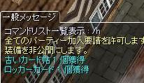 20100820_1.jpg