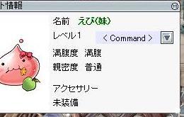 20100829_5.jpg