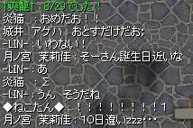 20100830_5.jpg