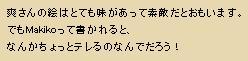 20100910_3.jpg