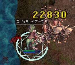 20100914_3.jpg