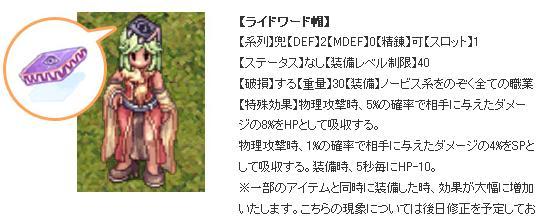 20100917_1.jpg