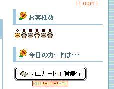 20100917_2.jpg