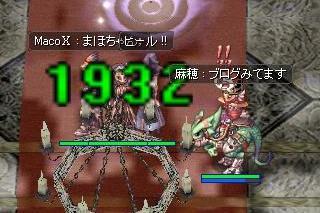 20100921_2.jpg