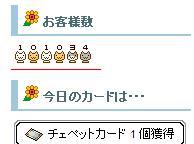 20100921_3.jpg